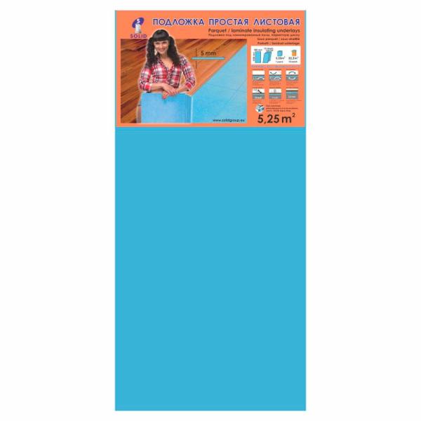 Подложка листовая синяя, 5 мм