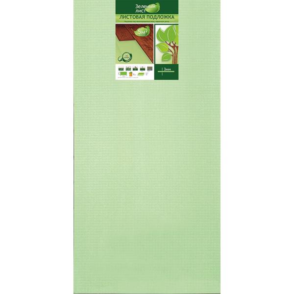 """Подложка """"Зеленый лист"""" 3 мм"""
